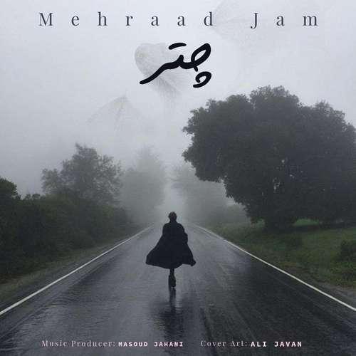 آهنگ چتر از مهراد جم
