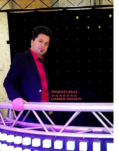 آهنگ دلم ایخا از حامد دوستی