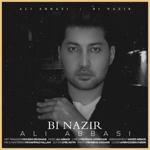 آهنگ بی نظیر از علی عباسی
