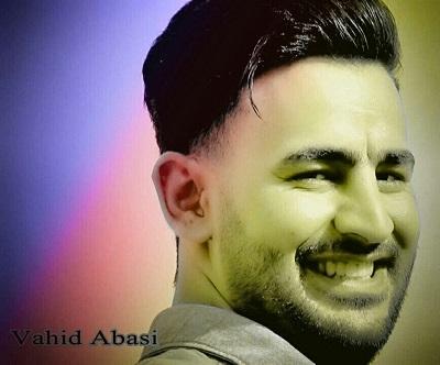 آهنگ کل زنونه از وحید عباسی