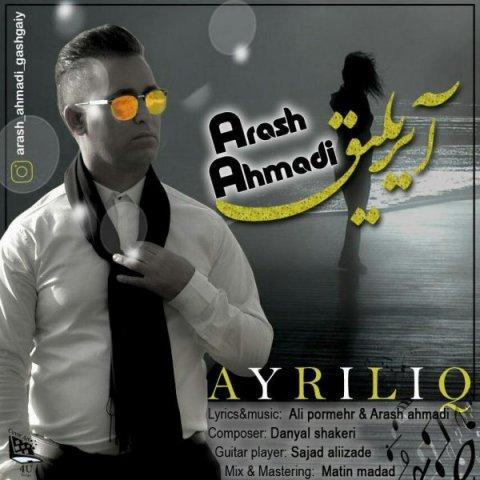آهنگ آیریلیق از آرش احمدی