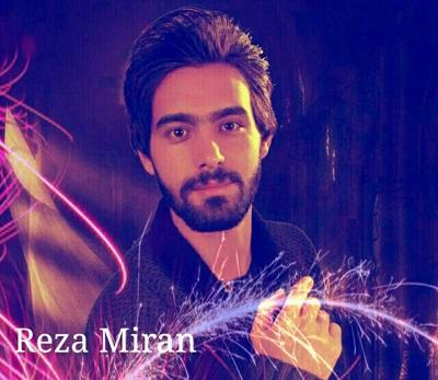 دانلود آهنگ لری Reza Miran به نام قدم خیر