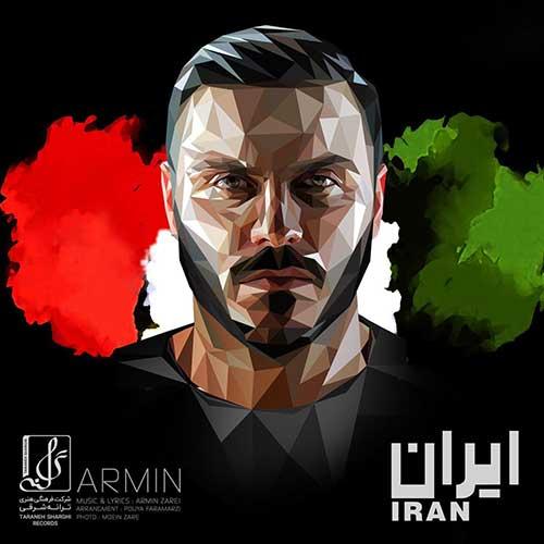 دانلود آهنگ آرمین ۲AFM به نام ایران