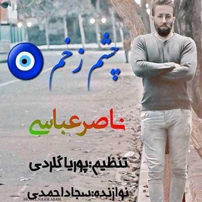 دانلود آهنگ مازندرانی ناصر عباسی به نام چشم زخم