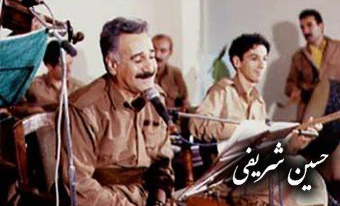 دانلود آهنگ کردی حسین شریفی به نام منیج منیجه