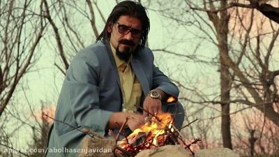 دانلود آهنگ لری ابوالحسن جاویدان به نام صدیقه فراری